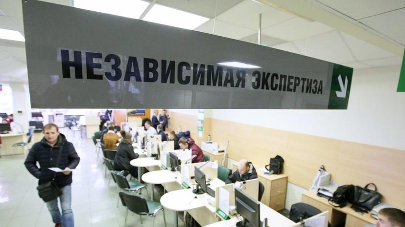Закон об индивидуальных тарифах ОСАГО вступил в силу в России
