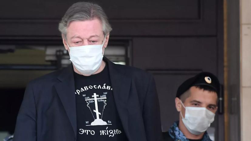 Суд отложил рассмотрение дела Михаила Ефремова до 31 августа