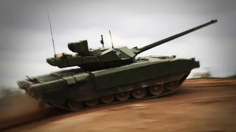Танк «Армата» испытали в беспилотном режиме