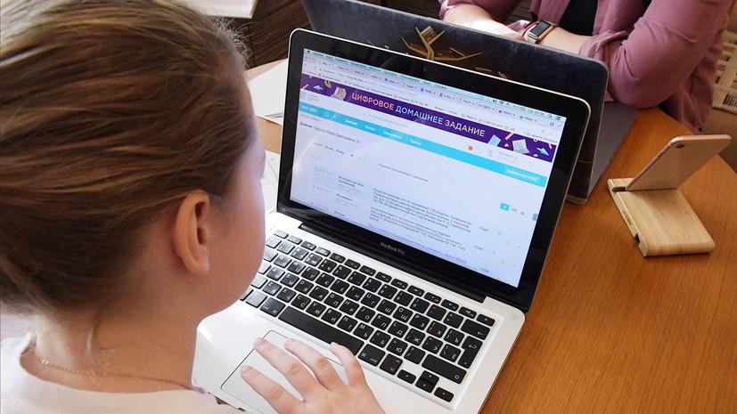 Власти Москвы не намерены переводить школы на дистанционное обучение
