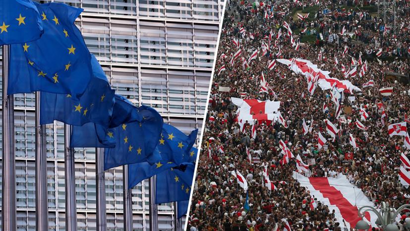 Повтор нежелателен: почему в ЕС призвали не сравнивать ситуацию в Белоруссии с украинским кризисом