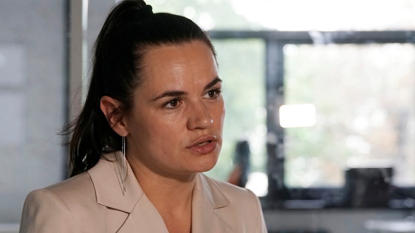 Тихановская обсудила ситуацию в Белоруссии с замгоссекретаря США