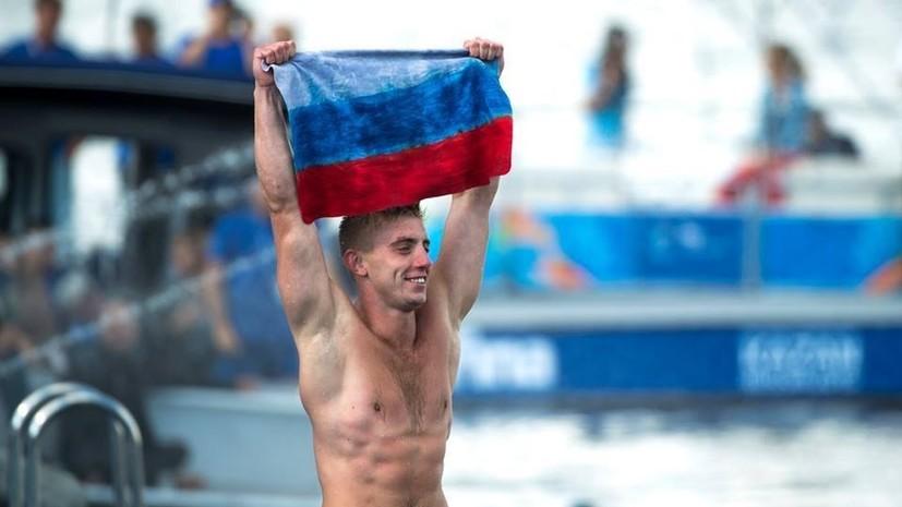 Прыжок Сильченко с 27-метровой вышки, загадка подруги Роналду и условный срок Магуайра: околоспортивные события недели