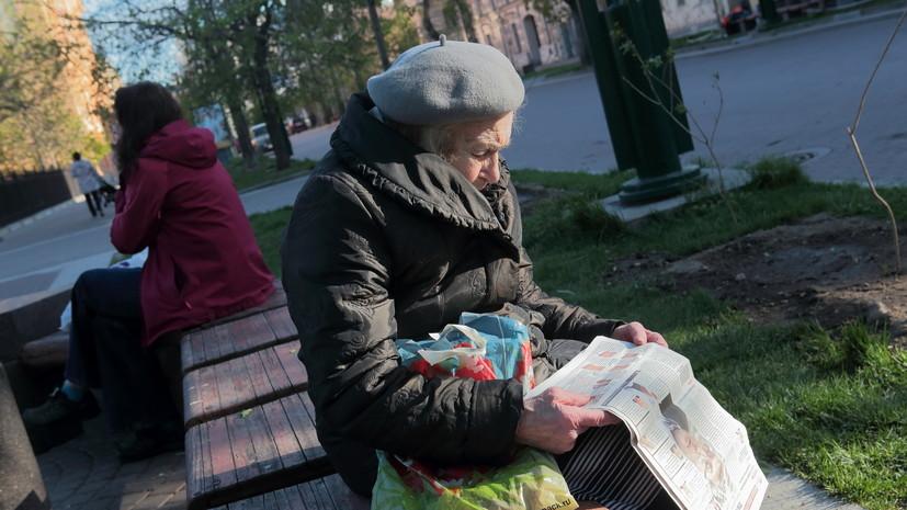 Счётная палата выявила проблему с выплатой пенсий россиянам