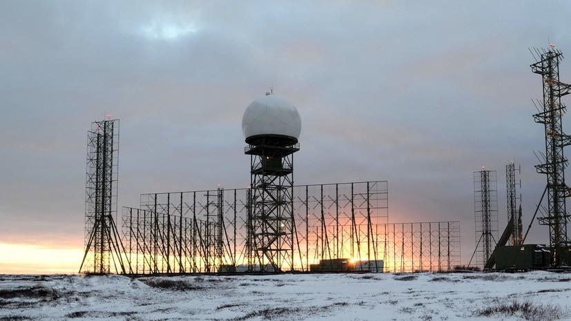 «Другие радары попросту не успевают»: на что способна российская станция борьбы с гиперзвуковыми целями