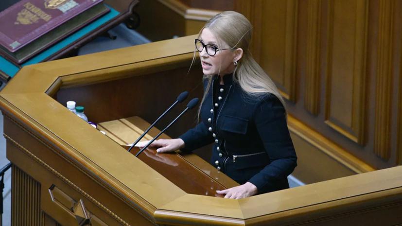 Заболевшая COVID-19 Тимошенко получает курс интенсивной терапии