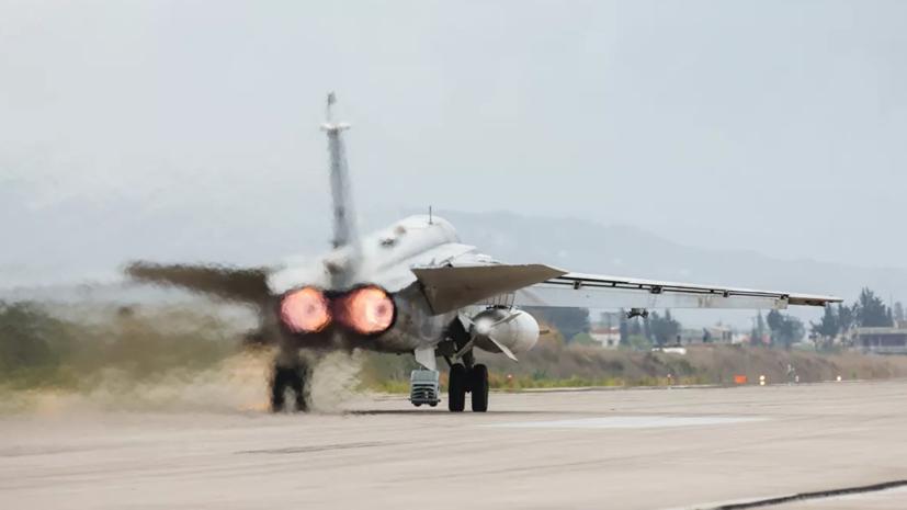 Авиация России и Сирии провела операцию против боевиков