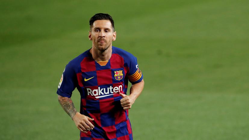 Пуйоль поддержал желание Месси покинуть «Барселону»