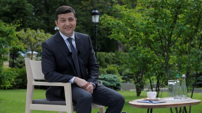 Зеленский заявил о высоких шансах «окончания войны» в Донбассе