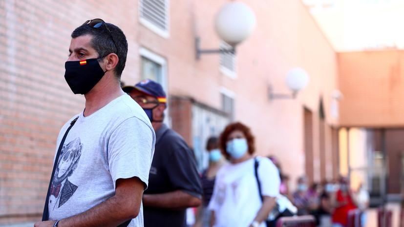 Учёный заявил о подходе второй волны коронавируса в Испании