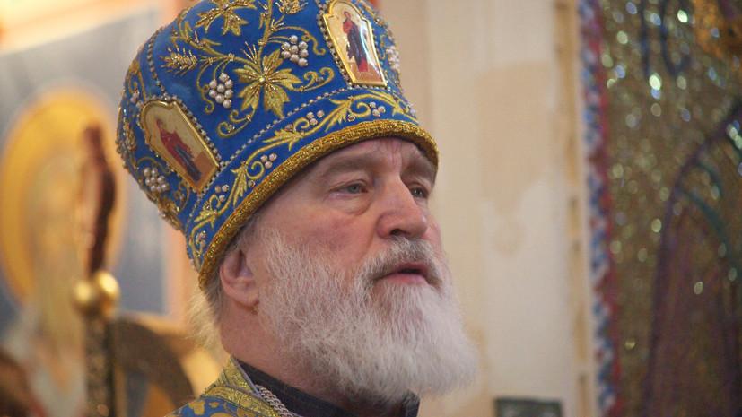В РПЦ объяснили отставку главы Белорусской православной церкви
