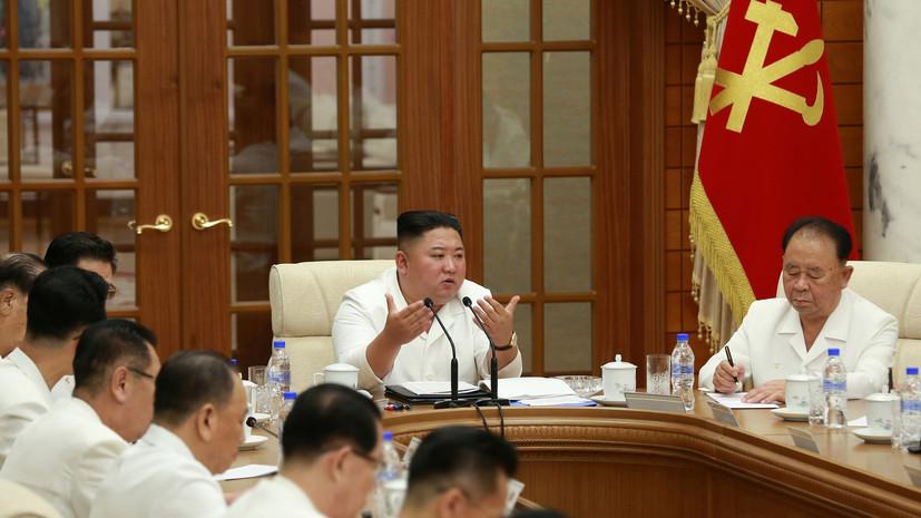 Ким Чен Ын собрал Политбюро ЦК ТПК для обсуждения пандемии и тайфуна