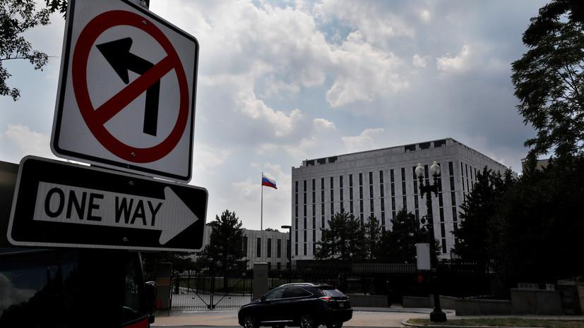 В посольстве России знают об аресте Егора Крючкова в США