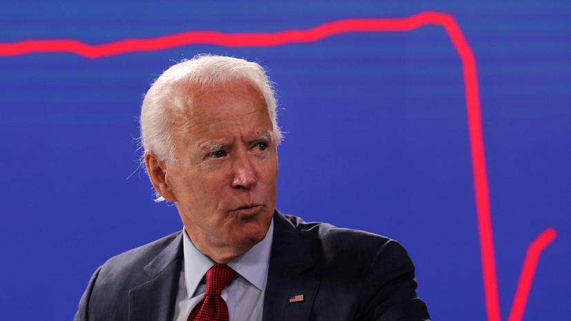 В конгрессе допустили, что Байден продолжит войны с участием США
