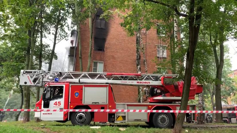 Последствия взрыва газа в жилом доме в Москве — видео