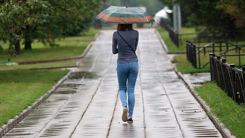 Синоптики рассказали, когда закончатся дожди в столичном регионе