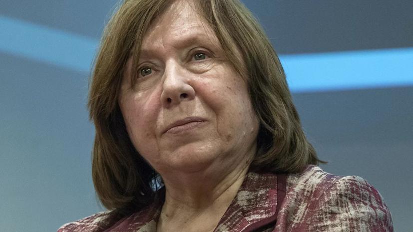 Нобелевский лауреат Алексиевич пришла на допрос в СК Белоруссии