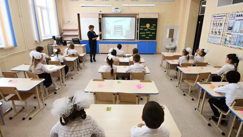 В Минпросвещения сообщили о готовности школ к учебному году