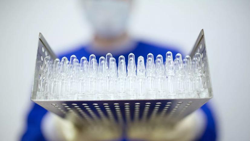 США не примут результаты испытаний российской вакцины от COVID-19