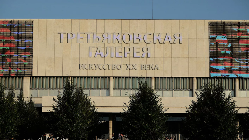 В Третьяковской галерее назвали причину протечки крыши
