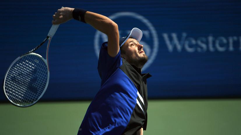 Медведев проиграл Баутисте-Агуту в четвертьфинале «Мастерса» в Нью-Йорке