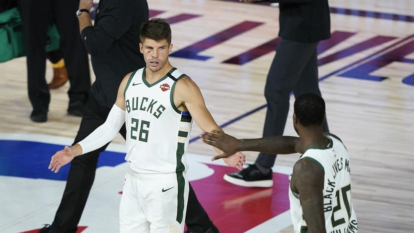 Баскетболисты «Милуоки» не вышли на матч плей-офф НБА c «Орландо»