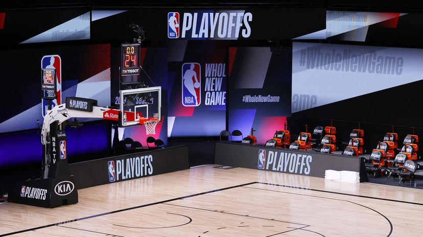 НБА объявила о переносе матчей из-за бойкота игроков