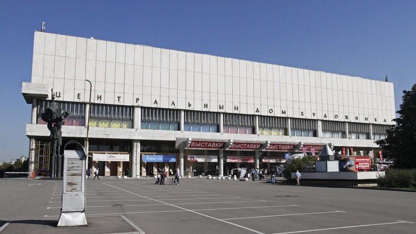 Часть выставок Третьяковки на Крымском Валу будут закрыты 27 августа