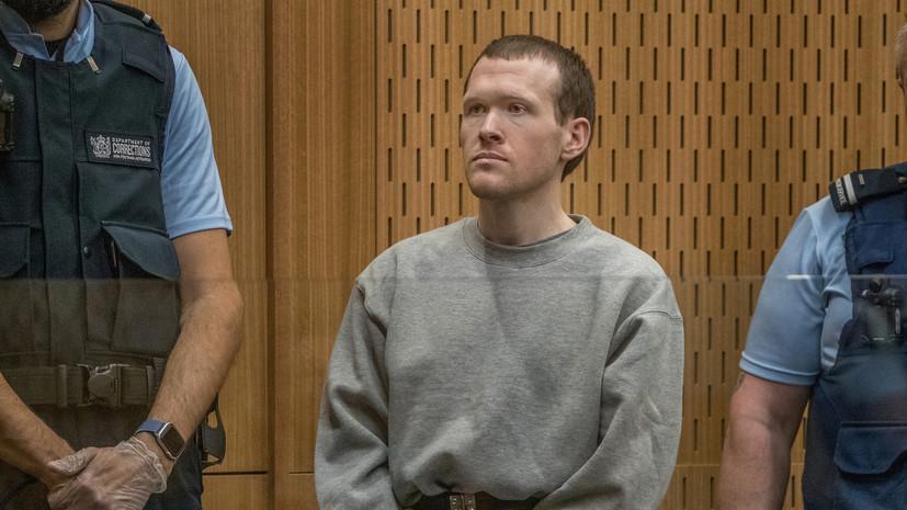 Устроившего стрельбу в Крайстчерче приговорили к пожизненному сроку