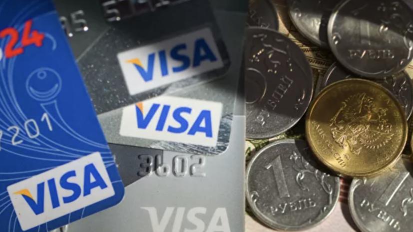 СМИ сообщили об утечке данных 55 тысяч клиентов банков