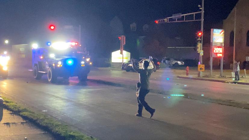 В Висконсине задержан подросток после стрельбы во время протеста