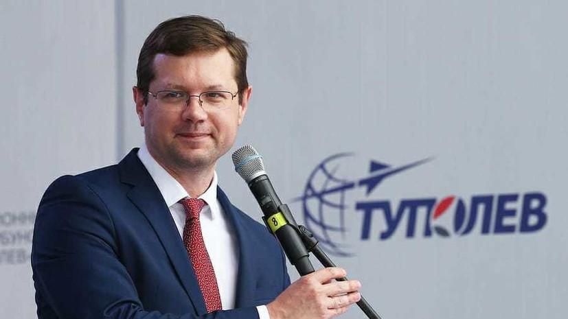 Экс-глава ПАО «Туполев» стал советником Рогозина в «Роскосмосе»