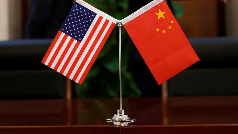 В КНР заявили о желании США спровоцировать инцидент между странами