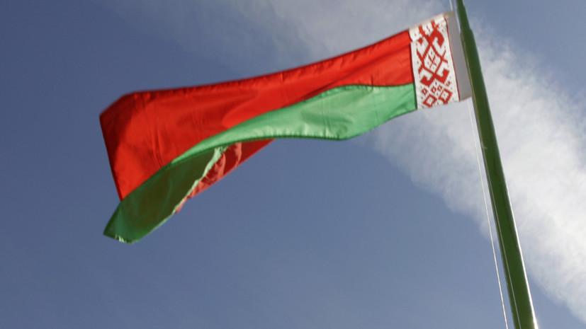 В Белоруссии пресечён ввоз иностранной антигосударственной агитационной продукции