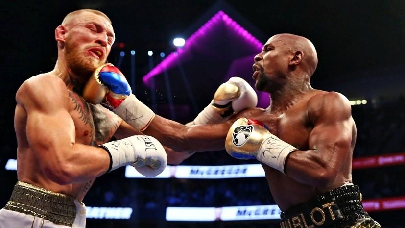 Макгрегор вспомнил о своём боксёрском бое с Мейвезером
