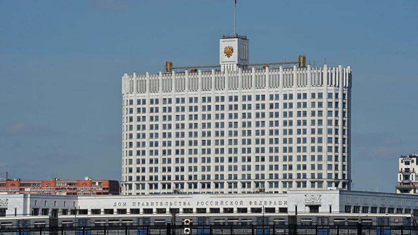 Кабмин выделил 5 млрд рублей на развитие дорожной сети в регионах