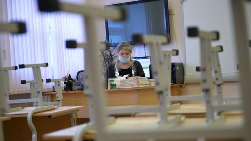 В Ленинградской области учителей проверят на коронавирусную инфекцию