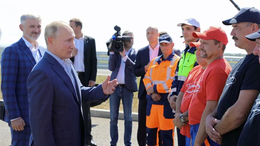 Путину подарили килограмм покрытия трассы «Таврида»