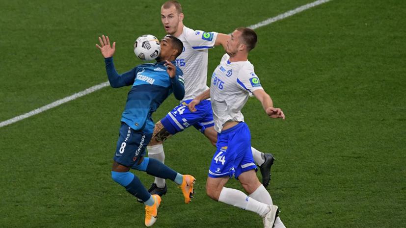 Хусаинов считает, что судья должен был поставить пенальти в ворота «Динамо» за падение Малкома