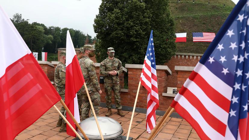 «Наплевать на суверенитет»: что означает расширение присутствия ВС США в Польше