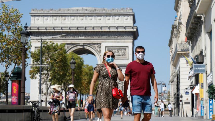 Ношение масок станет обязательным на всех улицах Парижа