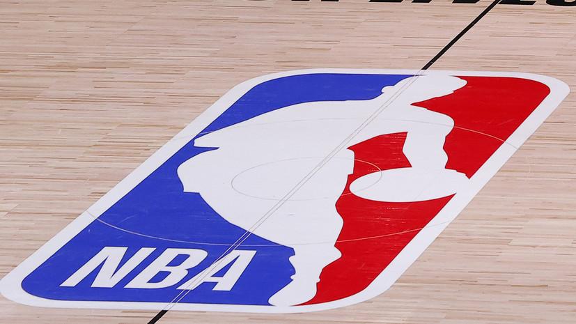 Источник: плей-офф НБА возобновится 28 августа