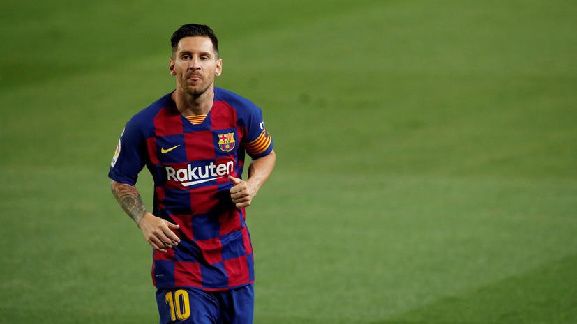 СМИ: «Манчестер Сити» предложит «Барселоне» за Месси €100 млн и троих футболистов