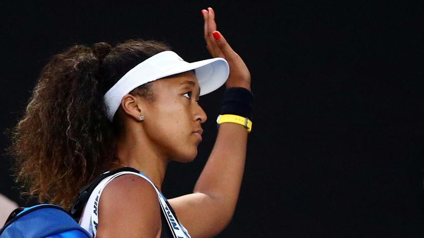 Осака не будет сниматься с турнира WTA в Нью-Йорке
