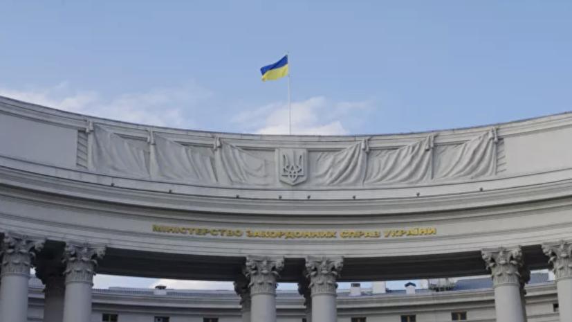 Глава МИД Украины заявил о приостановке контактов с Белоруссией