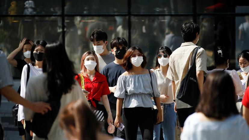 В Южной Корее выявили 371 новый случай коронавируса за сутки