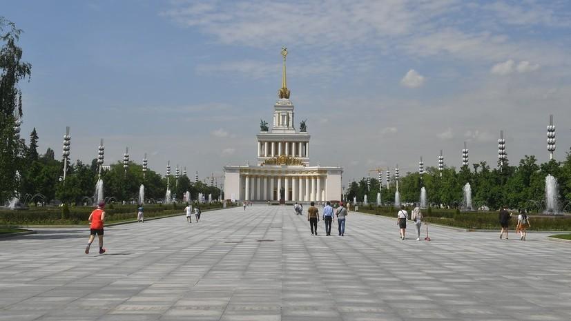 В Москве 28 августа ожидается до +21 °С