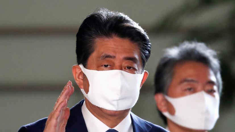 СМИ сообщили о планах Абэ подать в отставку по состоянию здоровья