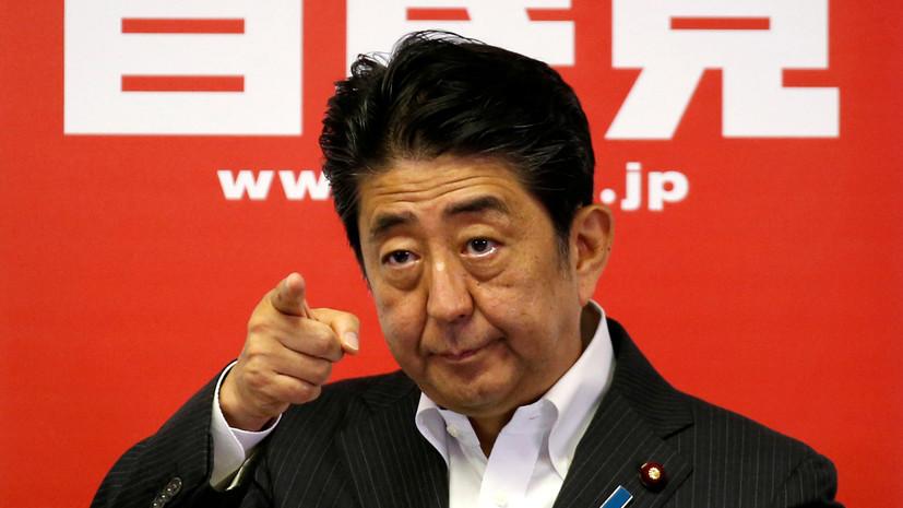 Kyodo: Абэ заявил о неспособности принимать решения из-за болезни