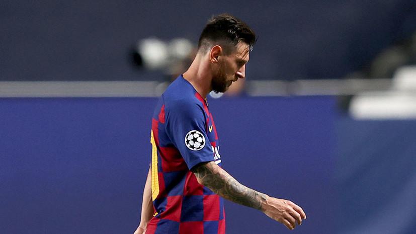 Обмен в «Манчестер Сити» и предложение Неймара: какие слухи сопровождают возможный уход Месси из «Барселоны»